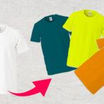 【フォトショ】服の色を変える方法