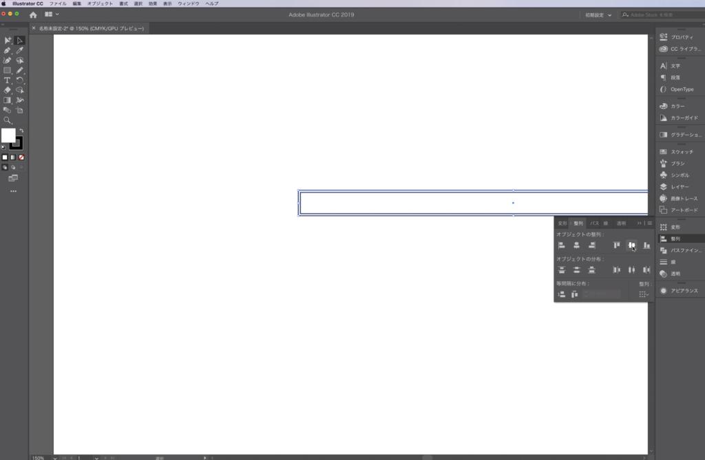 ラババン デザイン データ 作り方3