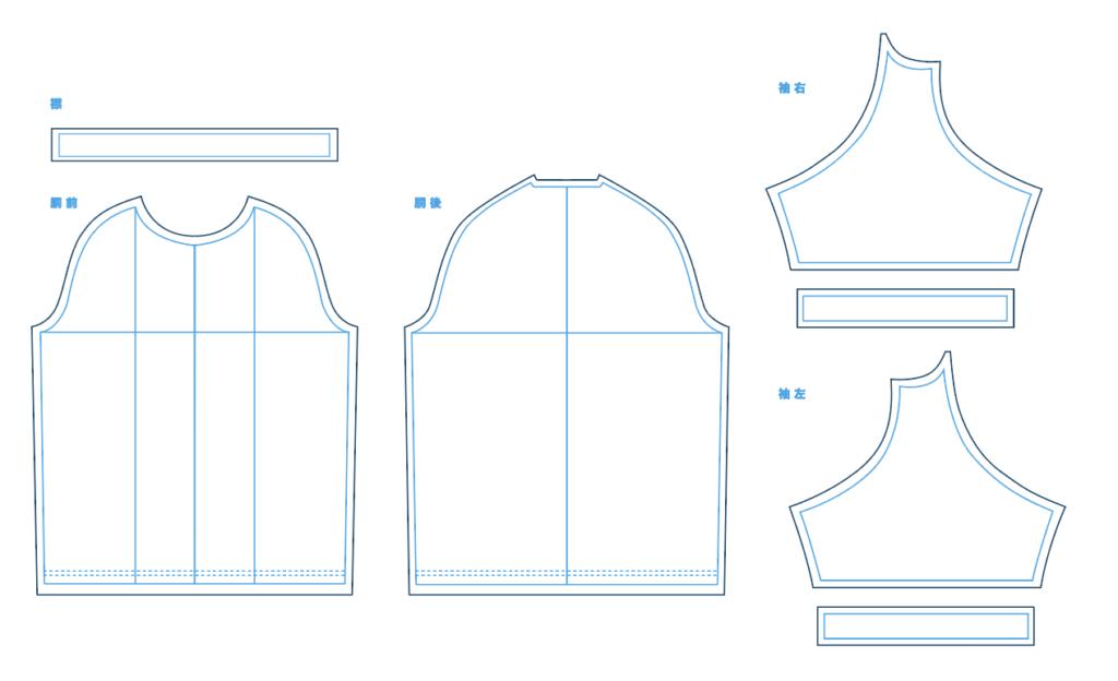 サッカーシャツ ラグラン デザイン