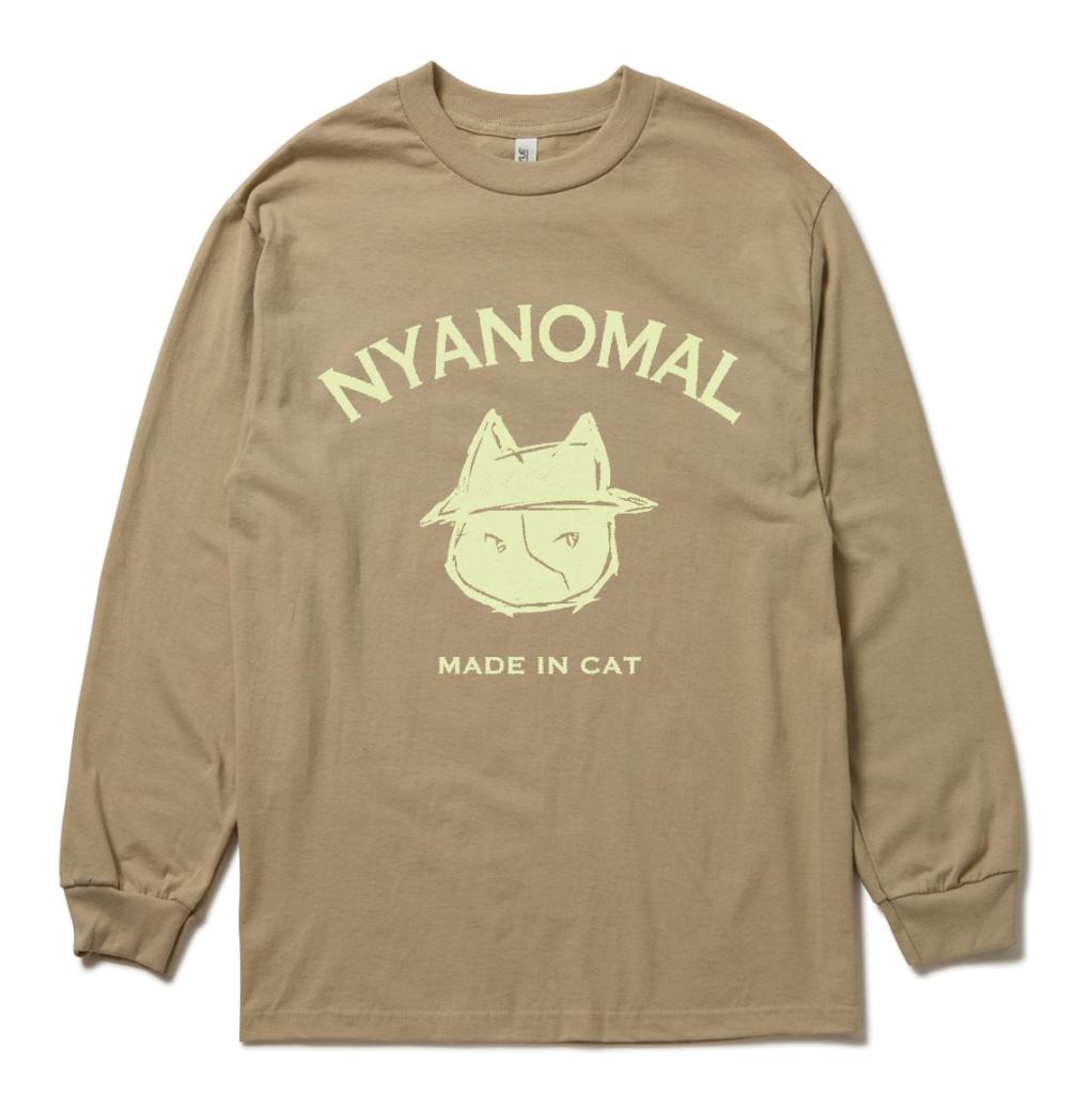 イラレ刺繍デザインロングTシャツ